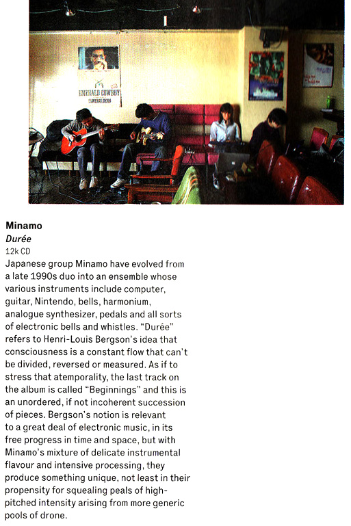 minamo_review_on_wiremag.jpg