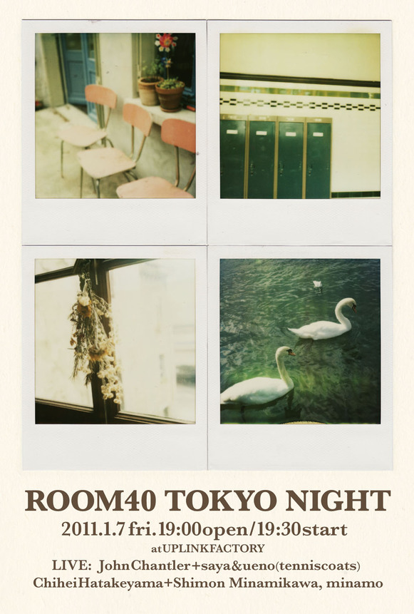 room4020110107flyer.jpg